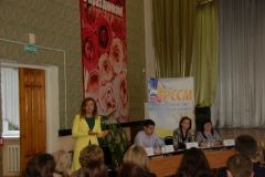 """научно-практическая конференция по теме: """"Современные проблемы кооперации. Взгляд молодых"""""""