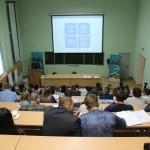 Межрегиональная конференция  «Малая Родина — Большие возможности»