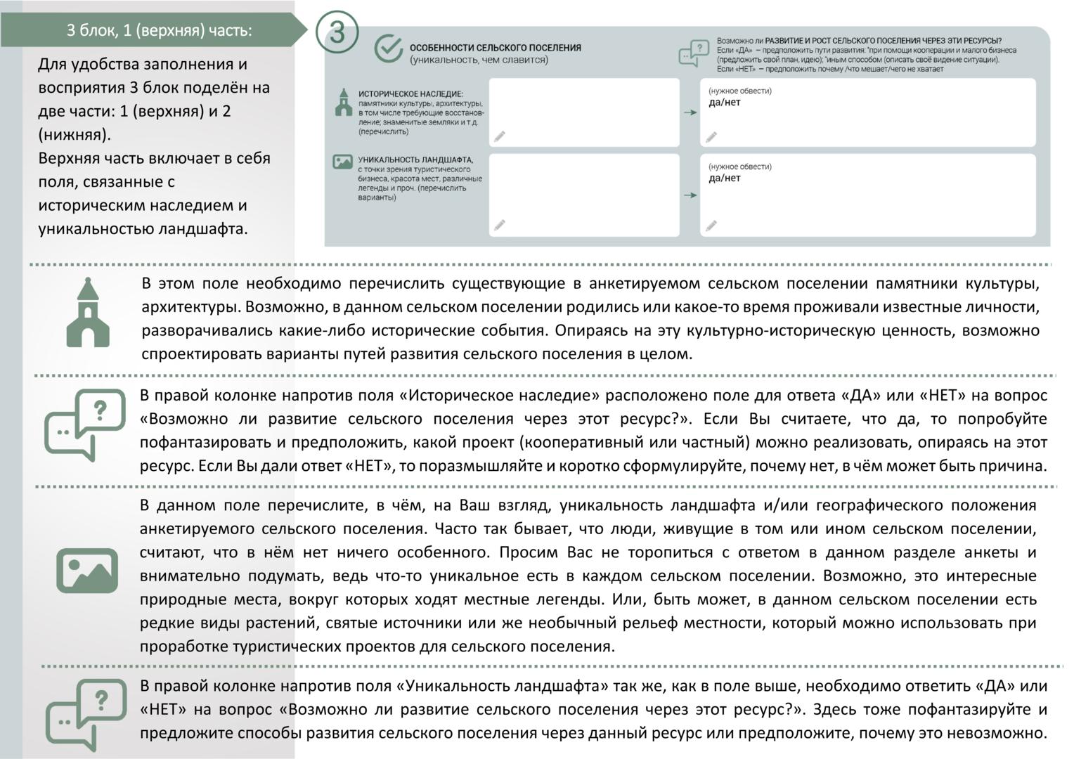 instruktsia_gotov_005