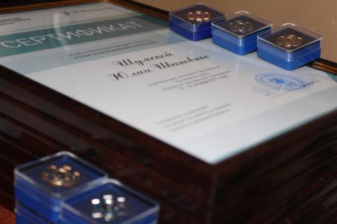 Торжественное вручение сертификатов и знаков отличия «Молодёжного кооперативного движения»