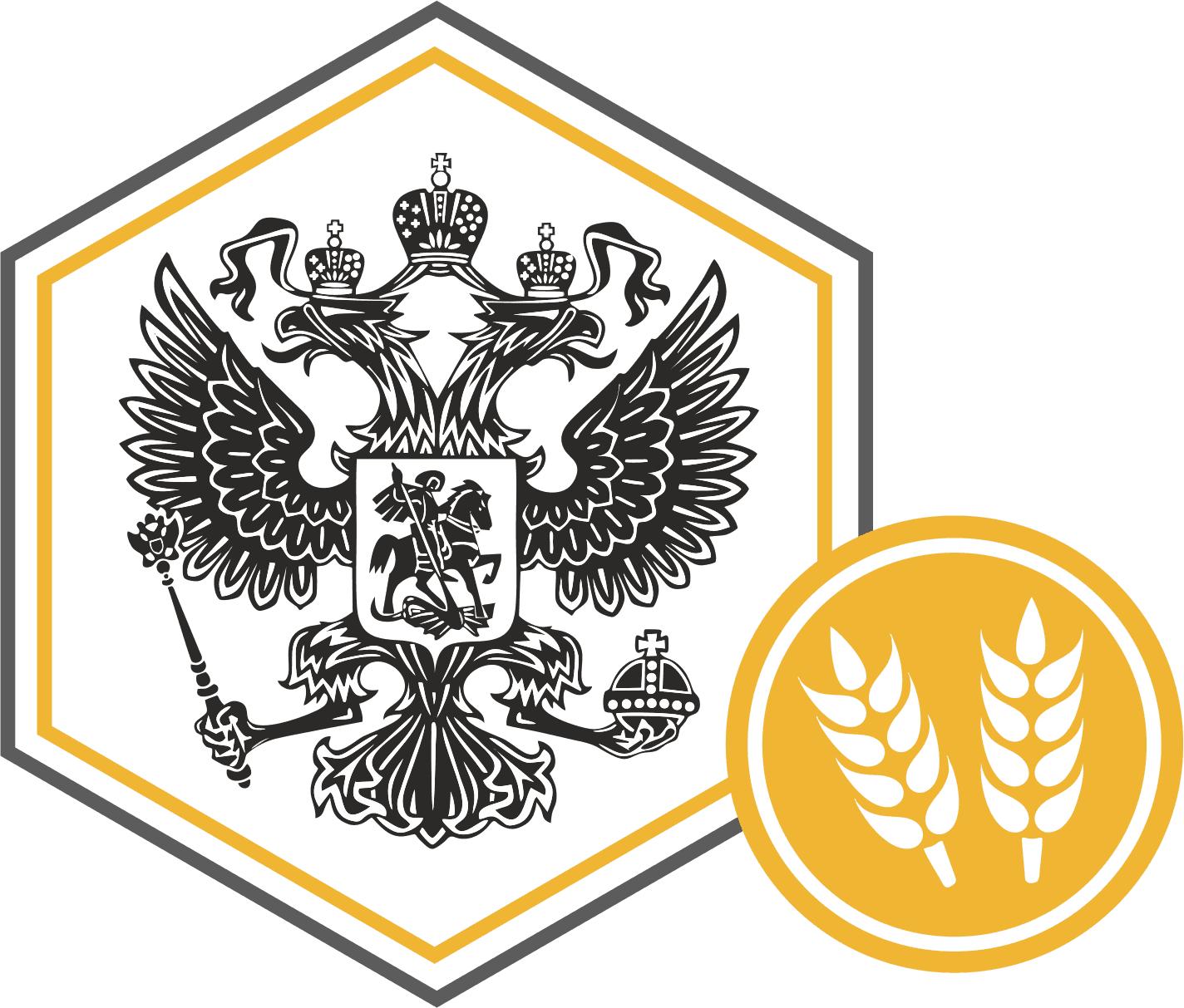 Федеральный закон № 193 о сельскохозяйственной кооперации