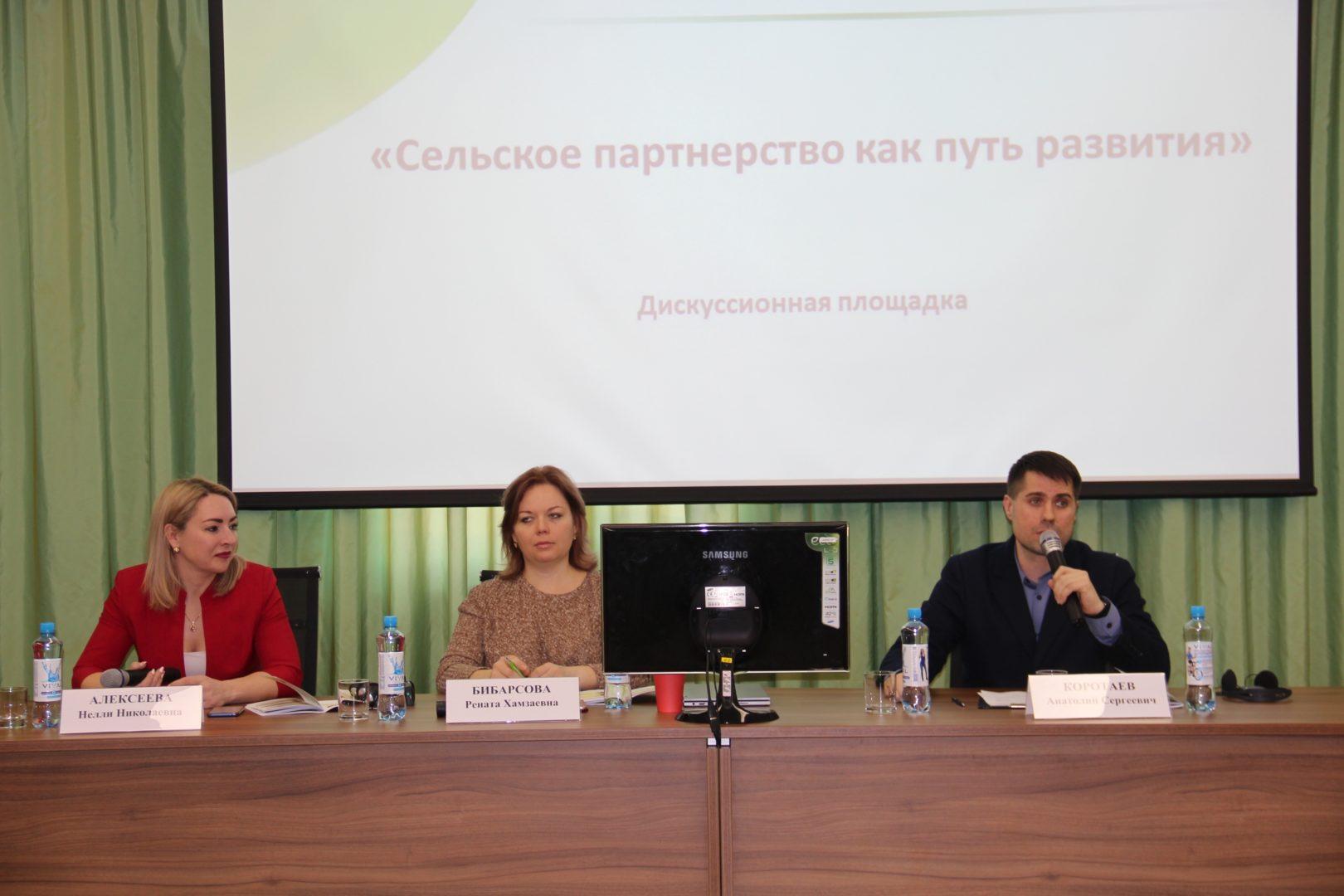 VII Сельский сход Томской области панельная дисскуссия Коротаев Анатолий