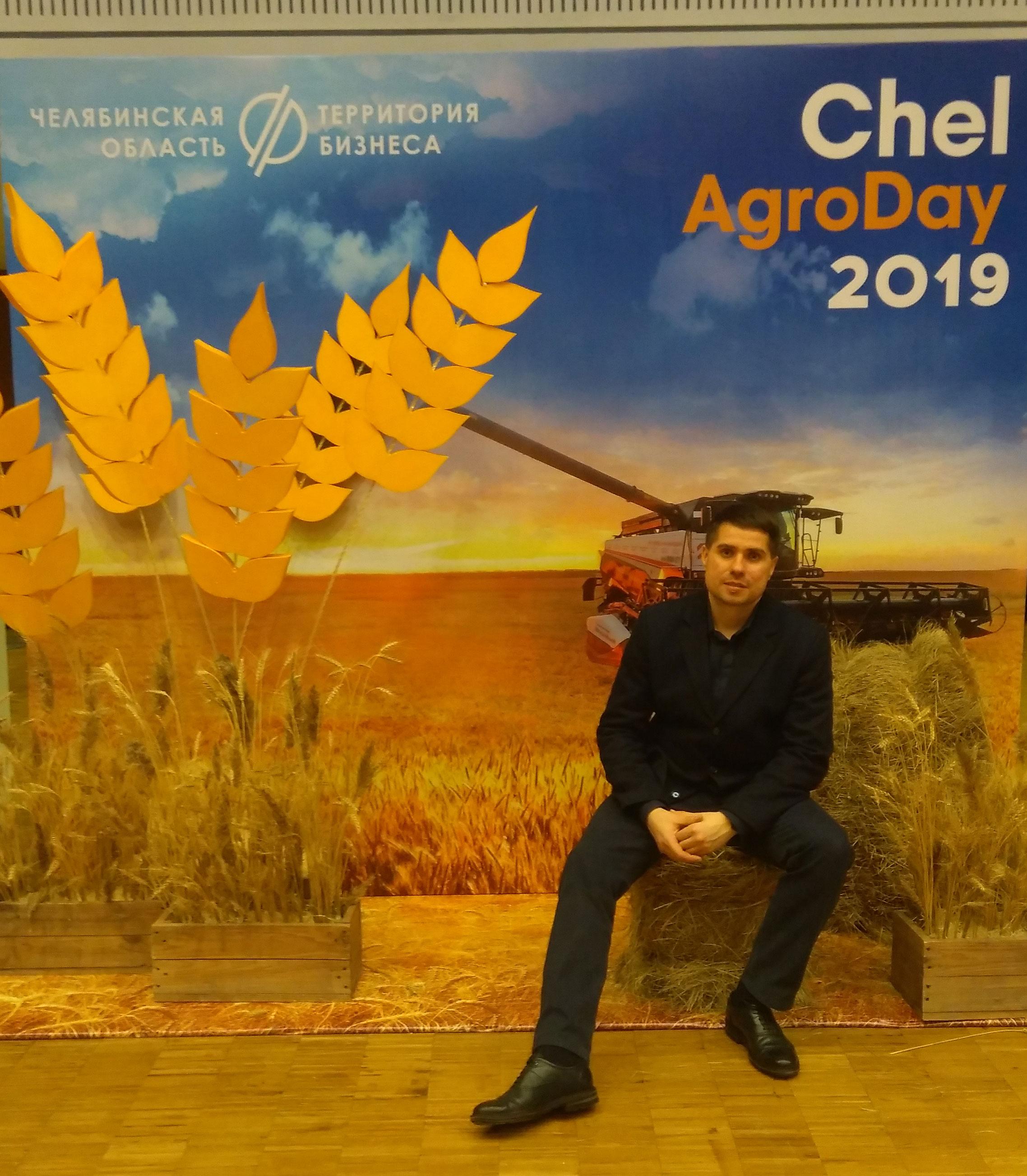 Коротаев А.С. конференция по кооперации в Челябинске