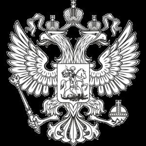 Федеральный закон о сельскохозяйственной кооперации №193