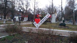 «Народная школа кооперации» вновь в Брянской области