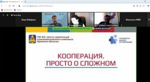 Обучающий вебинар для фермеров и предпринимателей Брянской области