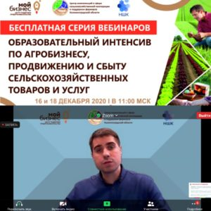 НШК в Калининградской области