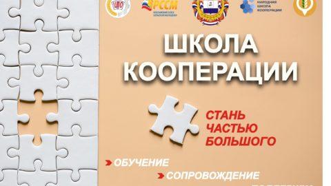 Проект республиканского масштаба. НШК в Республике Мордовия