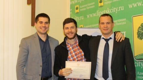 Торжественное вручение сертификатов об окончании образовательной программы в народной школе кооперации