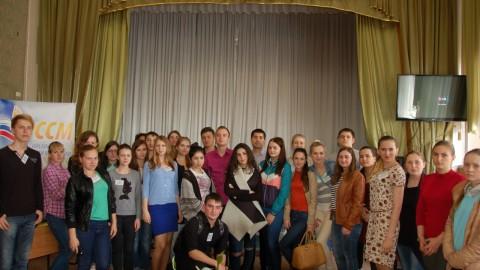 Научно-практическая конференция по теме: «Современные проблемы кооперации. Взгляд молодых»