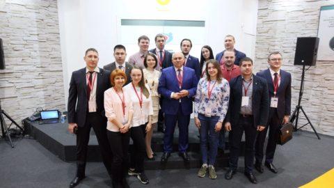 Российский инвестиционный форум 2018.