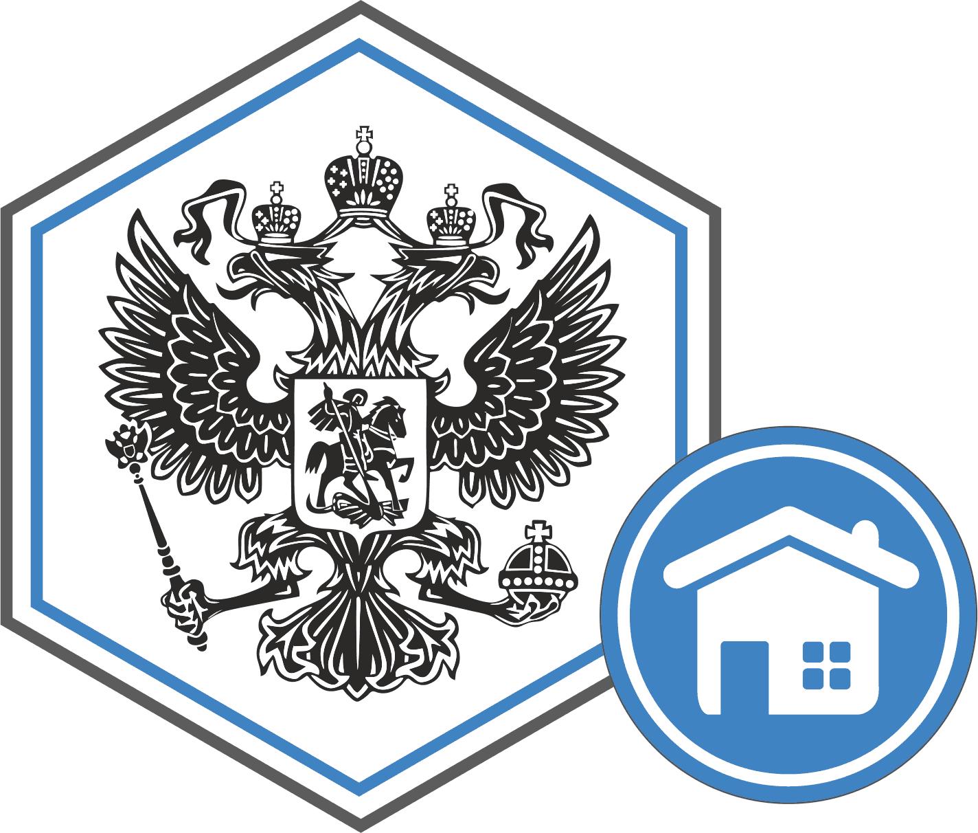 Федеральный закон № 215 о жилищной накопительной кооперации