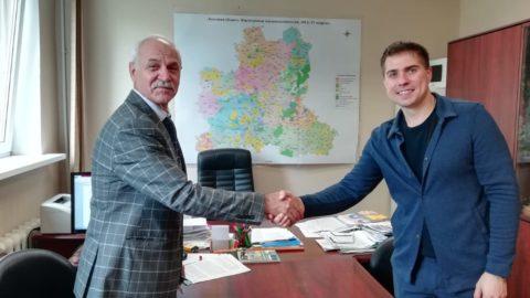 Соглашение о взаимовыгодном сотрудничестве в сфере развития сельскохозяйственной кооперации